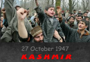 Kashmiris on both sides of the LoC and around the world including Pakistan are observing Black Day today